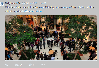 Belgium MFA, Minute of silence at the Foreign Ministry in memory of the victims of the attack against Charlie Hebdo