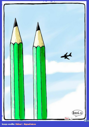 Charlie Hebdo 2015 Jan