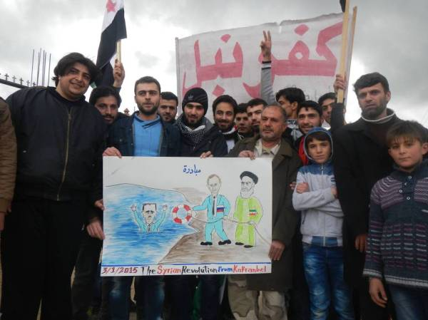 Cartoon by the activists of Occupied Kafranbel.